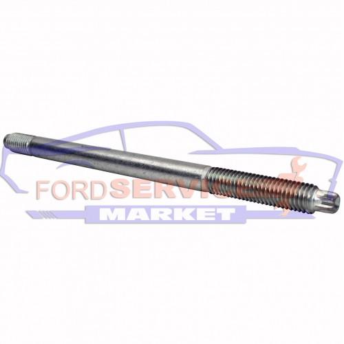 Шпилька генератора оригинал для Ford 1.25-1.4-1.5-1.6-1.7 Sigma/Duratec