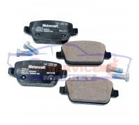 Тормозные колодки дисковые задние оригинал для Ford Mondeo 4 c 07-14, S-Max/Galaxy c 06-15, Kuga 1 c 08-12