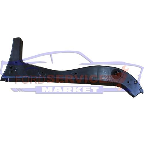 Кронштейн крепление заднего бампера левый оригинал для Ford Fiesta 7 USA c 13-17 седан