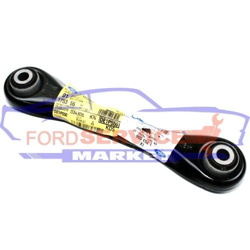 Рычаг задней подвески поперечный (косточка) оригинал для Ford Focus 2,3 c 04-, C-Max 1,2 c 03-