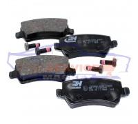 Тормозные колодки дисковые зад. c электро стояночным тормозом неоригинал для Ford Mondeo 4 c 07-14, S-Max/Galaxy c 06-15