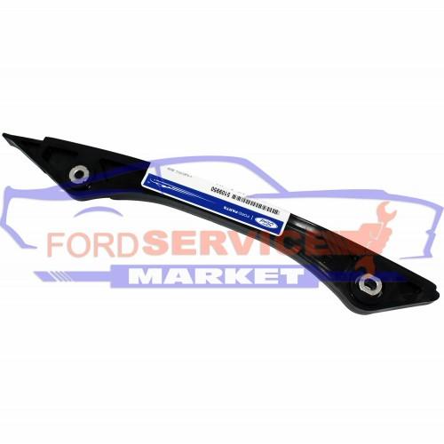Успокоитель цепи ГРМ оригинал для Ford 2.0 GDi